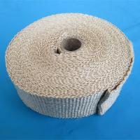 Buy cheap Vermiculite Coated Fiberglass Tape from wholesalers