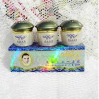 Buy cheap Pearl Natural Skin Whitening Creams , Anti - Bacterial For Women from wholesalers