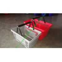 China Supermarket PP Plastic Hand Shopping Basket With Double Flat Hand on sale