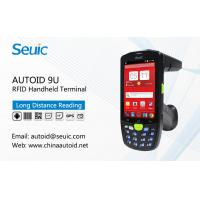 Buy cheap Handheld Terminal Mobile computer for Warehouse from wholesalers