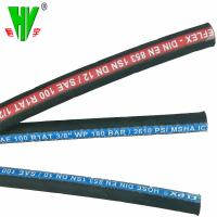 Buy cheap Professional hose exporters steel wire braid 1 4 sae 100 R1at hydraulic hose from wholesalers
