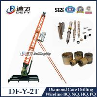 Buy cheap DF-Y-2T Diamond Core Drilling Rig with Angle Adjustable Stand from wholesalers
