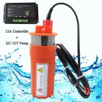 Buy cheap Whalelfo Plastic 6.0LPM 70M lift Heavy Duty Competitive Price Solar Water Pump for Garden from wholesalers