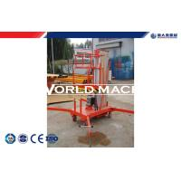 Buy cheap SJYL model boom type elevated / aerial working platform safety 1.96m - 20m from wholesalers