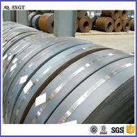 Buy cheap HR steel strip in coils with top quality for galvanized from wholesalers