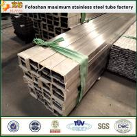 Buy cheap New Style Customized Stainless Steel Square Slotted Tube product
