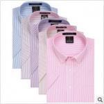 Buy cheap High-end men's shirt business casual shirt striped Short Sleeved Shirt Mens Shirt from wholesalers