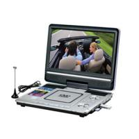 Buy cheap 12.1 inch portable dvd player from wholesalers