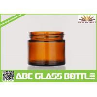 Buy cheap Factory Sale 50ml Skin Cream Amber Glass bottle, Skin Care Cream Brown Glass from wholesalers