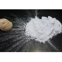 Buy cheap Light White Urea Formaldehyde Powder Resin Thermosetting Plastics For Industrial from wholesalers