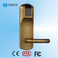 Buy cheap China supplier luxury security Zinc alloy  electronic keypad lock from wholesalers