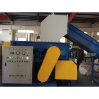 Buy cheap Low noise High output Single-shaft Rubber Shredder Used For Large Plastic And Wood from wholesalers
