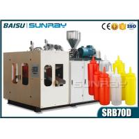 Buy cheap 16 - 32 OZ LDPE Plastic Squeeze Bottles Extrusion Blow Molding Machine SRB70D-3 from wholesalers