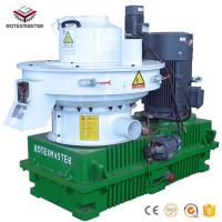 Buy cheap Biomass Plam Tree Fuel Making Machine 1.5-1.8t/h output sawdust pellet machine from wholesalers
