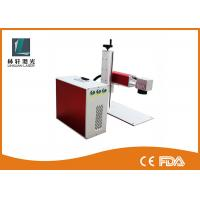 Buy cheap High Precision Fiber Laser Engraving Machine 20W 30W 50W For Metal Iphone 6S Case from wholesalers