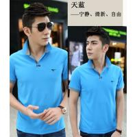 Buy cheap t-shirt,polo shirt,hoodies,knit wear from wholesalers