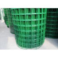 Buy cheap Low Carbon Powder Coated Steel Wire Fencing 2-6.0mm Dia With Euro Style from wholesalers