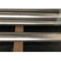 Buy cheap Inconel 600 Pipe , 0.7 - 3mm Thickness  Nickel Alloy Pipe , ASTM B167 UNS N06600 Tube from wholesalers