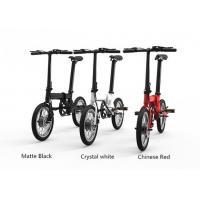 Buy cheap Front Hub Brushless Folding Electric Bike / Bicycle 16 Inch 36V 5.2Ah from wholesalers