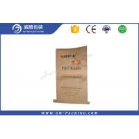 Buy cheap Waterproof Biodegradable Paper Feed Bags , Multiwall Paper Bagseco Friendly from wholesalers