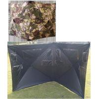 Buy cheap 108''X54'' 2HUB 300D Camo Polyester Hunting Tent Blinds With Black PU, Camouflage Hunting Tent from wholesalers