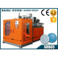 Buy cheap Toy Car Plastic Wheel Blow Molding Equipment Single Station Single Head EBM SRB65-1 from wholesalers