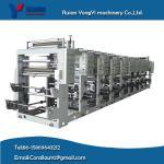 Buy cheap Aluminum Foil Gravure Printing Machine Print Aluminum Foil Paper from wholesalers