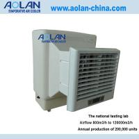 Buy cheap Airflow 6000m3/h pressure 150pa and power 150w window air cooler  AZL06-ZC13A from wholesalers