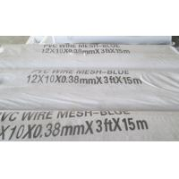 Buy cheap PVC WIRE MESH from wholesalers