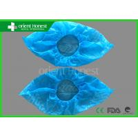 Buy cheap Pp Nonwoven 35gsm Blue Disposable Non - Skid Dustproof Shoe Cover from wholesalers