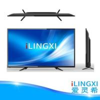 Buy cheap Wholesale 42inch  43inch LED TV with 12V  DC Solar TV from China from wholesalers