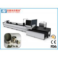 Buy cheap Square Tube Cutting Machine , Oval Rectangular Round Cnc Tube Cutter Fiber 2KW with CE from wholesalers