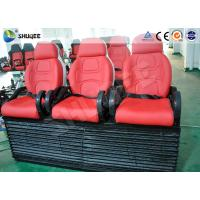 Buy cheap Red Color Luxury Seats 5D Movie Theater For Mobile Truck / Museum / Park product