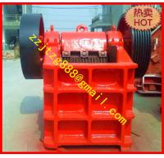 Buy cheap stone crusher machine price low from wholesalers