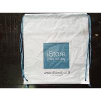 Buy cheap Customized White Plastic Drawstring Backpack Apple Store Shopping Bag from wholesalers