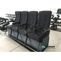 Buy cheap Hydraulic / Pneumatic 4D Movie Theater 4 Seats To 100 Seats Can Choose The Brand product