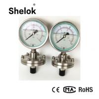 Buy cheap China High Quality With Good Price Manometer Oil Pressure Gauges from wholesalers