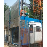 Buy cheap 4t total load double cage building construction hoist from wholesalers