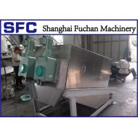 Buy cheap Sewage Dewatering Screw Press Machine For Food Processing Wastewater Treatment from wholesalers