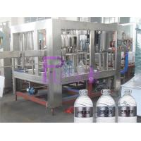 Buy cheap 5L Pure Water Bottle Filling Machine 3 In 1 Liquid Filler Equipment from wholesalers