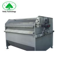 Buy cheap Stainless Steel Rotary Drum Filter , Separate Rotary Disc Filter For Sewage Treatment Plant from wholesalers