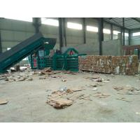 Buy cheap Cardboard baler/ waste paper baler/ baling press machine from wholesalers