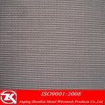Buy cheap round window screen&fiberglass window screen( 26 years factory) from wholesalers