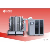 Buy cheap PVD Chrome Plating Machine Arc Ion Plating And PVD Sputtering Deposition System from wholesalers