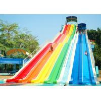 Extreme Water Park Slide , Children Fiberglass Sleigh / Cannon Water Slide
