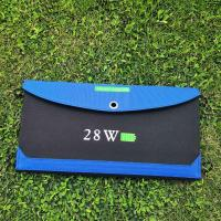 Buy cheap Outdoor 28W Blue Foldable Solar Phone Charger for Laptops/Mobile Phones/DV/MP3/MP4 Players/PSP/PDA from wholesalers