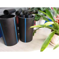 Buy cheap HDPE Pipe and Fitting for Water Supply from wholesalers