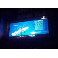 Buy cheap Weatherproof Outdoor Electronic Display Boards 6500 Nits Brightness Long Life Span from wholesalers
