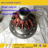 Buy cheap SDLG  Differential spider, 29070019611, sdlg spare parts  for SDLG wheel loader LG958L from wholesalers
