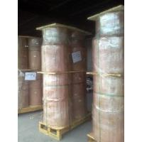 Buy cheap Pet Film for Metallic Yarn from wholesalers